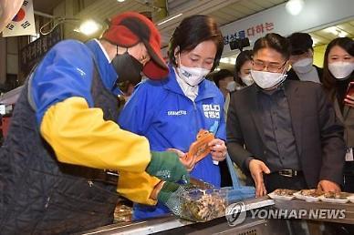박영선, 유세 동행 정청래 의원 확진자 접촉에 일정 잠정 중단