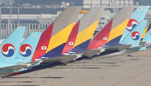 大韩航空与韩亚航空拟于2024年完成合并