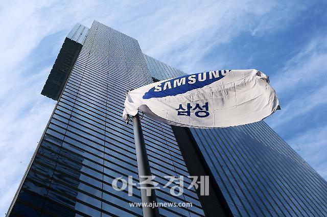 삼성, 지난해 공정위 가장 많이 만났다...주 2.5회꼴로 접촉