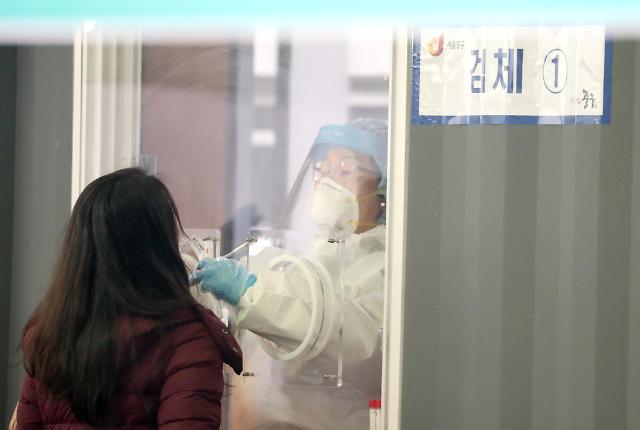 现行防疫等级延长两周 违反防疫规定将处罚款10万韩元