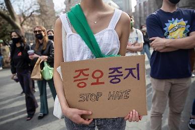 [#StopAsianHate] BTS 노래 맞춰 장구·꽹과리 행진...美아시아계 증오 중단의 날 집회