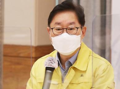 [이슈분석] 尹후임 찾는 중…4월초 후보추천위 첫회의
