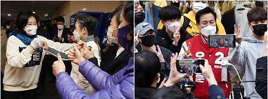 [4·7 재보선 가짜뉴스 전쟁] ①무관용 처벌…정부 대응↑