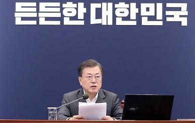 문 대통령, 내일 반부패협의회 주재…'부동산 투기' 논란 정면돌파