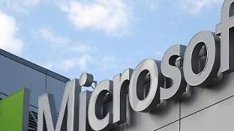 마이크로소프트, 비트코인 기반 DID 아이온 정식 운영