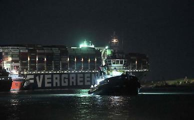 문성혁 해수부 장관 수에즈운하 사고 장기화 대비