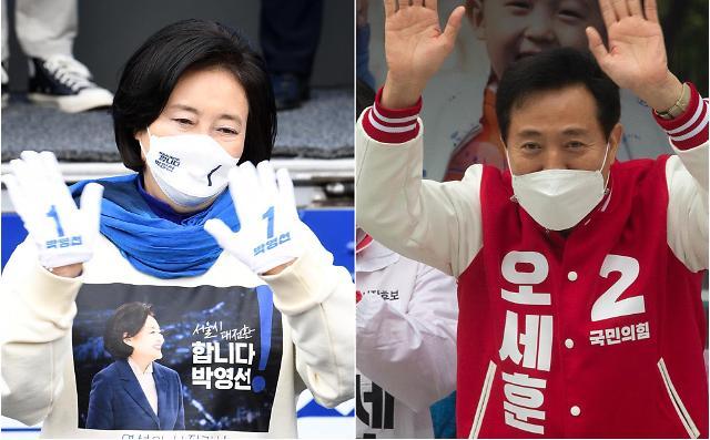 [4·7 재보선] 집중유세 나선 박영선-오세훈 서울시장 후보