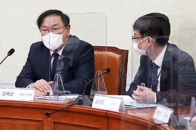김상조 靑정책실장, 임대차 3법 시행 직전 전셋값 14.1% 인상