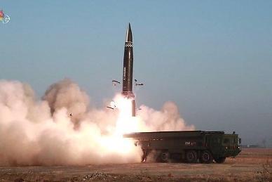 북한 탄도미사일 발사 안보리 회의 소집 자위권 부정 시도