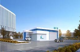 .Ulsan to build hydrogen fuel charging station for freight trucks.
