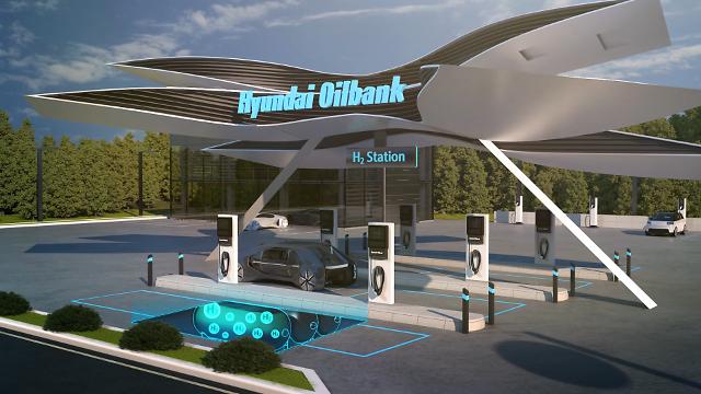 현대오일뱅크, 주유소 환경개선 활동 블루클린 친환경 경영으로 확대