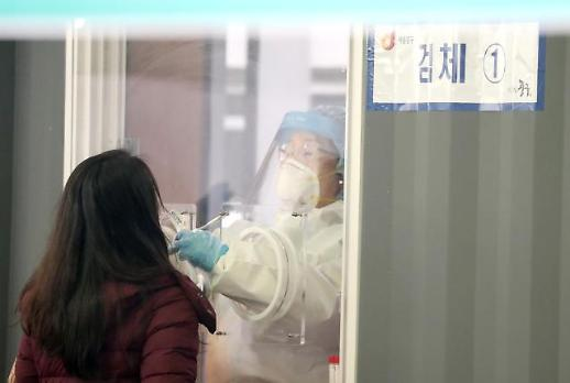 韩国新增384例新冠确诊病例 累计102141例