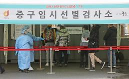 [コロナ19] 新規感染者384人発生・・・地域感染370人・海外流入14人