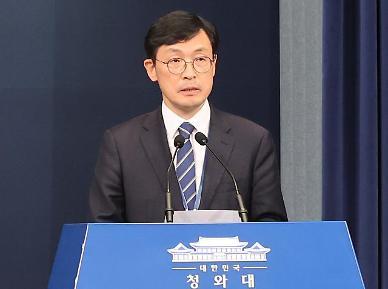 """[프로필] '정책통' 이호승 신임 靑정책실장 """"코로나 극복에 집중"""""""