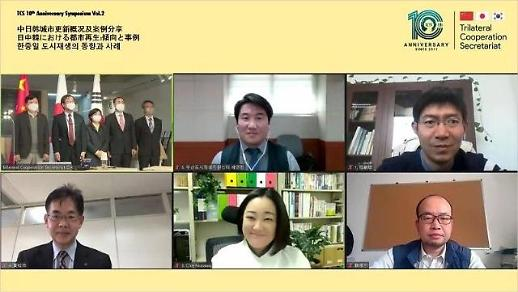 中日韩专家分享城市更新经验