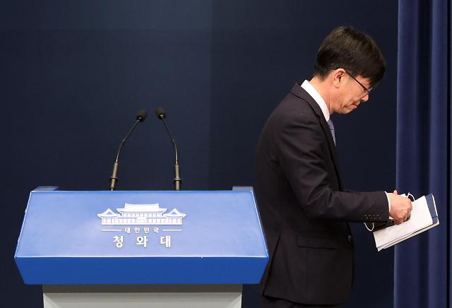 [포토] 퇴장하는 김상조 전 정책실장