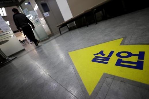 韩国2月广义失业人口近468万 创历史同期新高