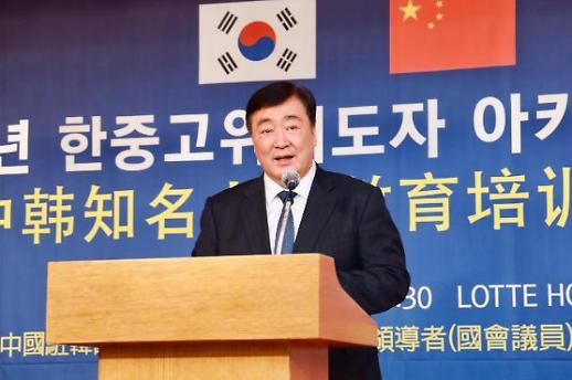 2021年韩中知名人士教育培训课程即将拉开帷幕