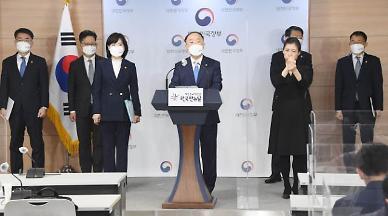 [속보] 홍남기 LH 전직원 매년 1회 이상 부동산 거래 내역 조사