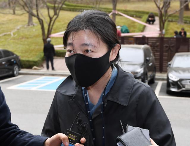법무부·대검 한명숙 사건 합동감찰 시작