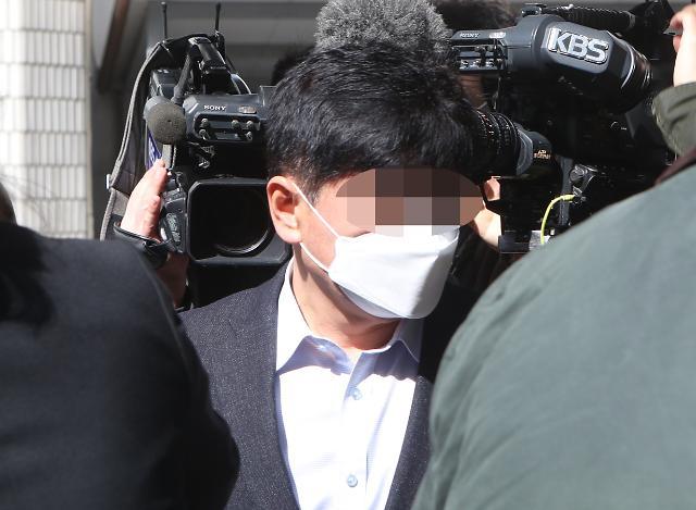 """땅투기 의혹 포천 공무원 구속영장 발부…""""증거인멸 우려"""""""