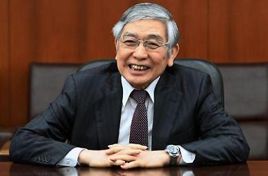 BOJ 총재 8년차 구로다 ETF 매입 멈추지 않는다