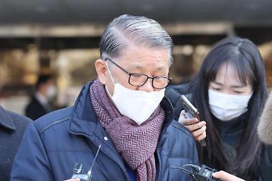 2000억대 횡령·배임 최신원 SK네트웍스 회장 첫 공판