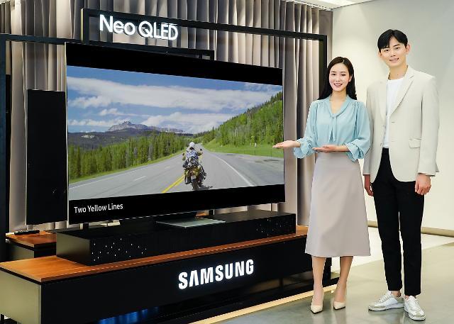 """삼성 네오 QLED 8K, 와이파이 6E 인증 획득…""""TV 최초"""""""