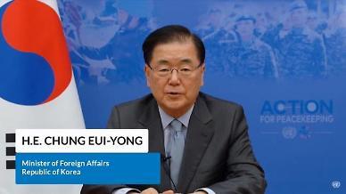 정의용 한반도평화 구축에 많은 과제...유엔·국제사회 지지 필수