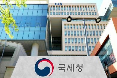 국세청, 개발지역 부동산탈세 특별조사단·신고센터 운영