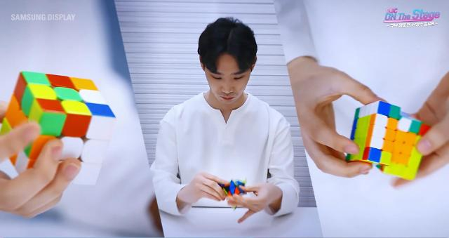 삼성디스플레이 '임직원 이색취미 유튜브서 뽐내요'