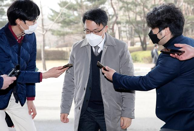 """김진욱 공수처장 """"이규원 검사 사건 천천히 처리"""""""