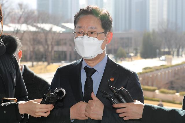 [김낭기의 관점]여당 국회의원의 법무부 장관 겸직, 이대로 좋은가