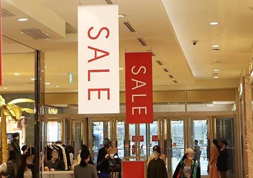 春季打折如期而至 韩百货店翘首企盼业绩复苏