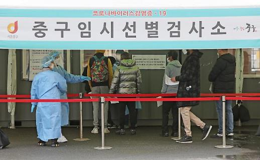 韩国新增447例新冠确诊病例 累计102582例