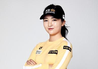 KB금융그룹, 프로로 전향한 이예원 후원