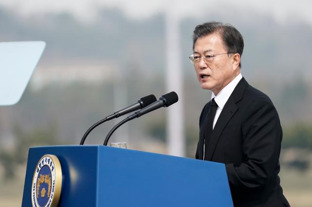 """靑, 北김여정 비난 담화에 """"유감…대화의지 보여달라"""""""