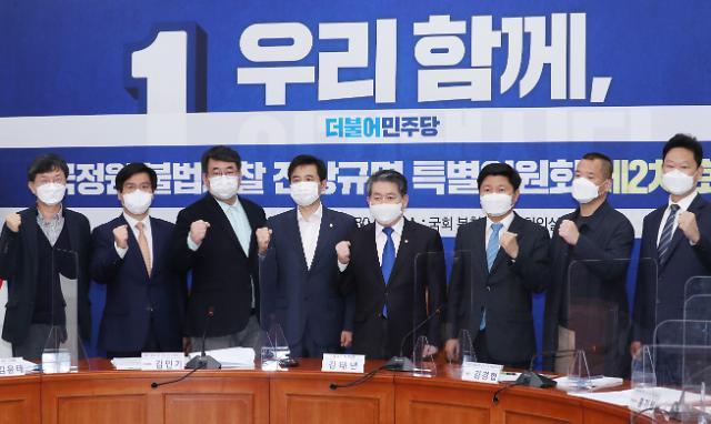 """[4·7 재보선] 與 """"MB 국정원, 지방선거 개입한 정황...박형준도 보고 받았다"""""""