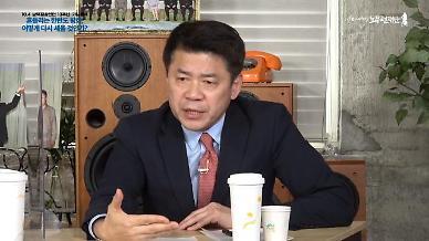 [이슈체크] 김준형 외교원장 韓, 합리적 판단 못 해...한·미동맹, 가스라이팅