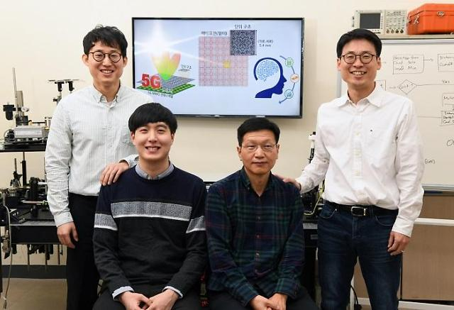 Researchers develop film-type radiowave filter for better 5G communication