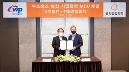 .Hanwha General Chemical partners with power supplier to demonstrate mixed hydrogen combustion.