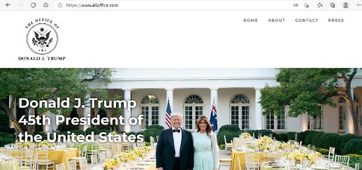 Trump ra mắt website chính thức của Tổng thống Mỹ thứ 45