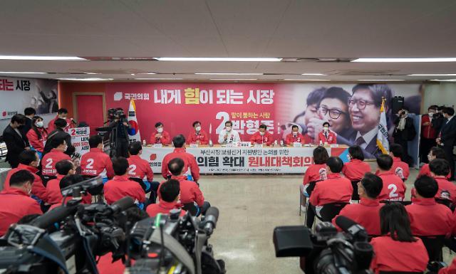 국민의힘 의원 40명 박형준 캠프에 집결...부산시장 보선 지원 나서