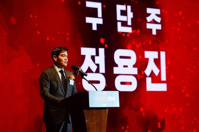 """정용진 부회장 """"SSG 랜더스 올해 144경기 이상 할 것"""""""