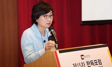 """盧청와대 홍보수석 조기숙 """"무능보다 위선이 화나""""...부동산 정책 작심 비판"""