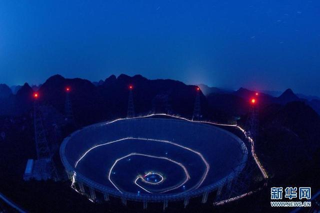 [중국포토]中, 세계 최대 전파망원경 외국 천문학자에 개방