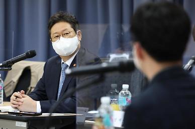 내홍 겪는 스포츠윤리센터 찾은 황희 장관, 직원 목소리 경청