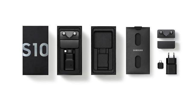삼성 갤럭시S10 친환경 포장재 '美 환경청도 인정'