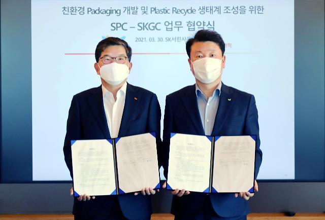 SK이노, SPC와 손잡고 친환경 플라스틱 생태계 구축