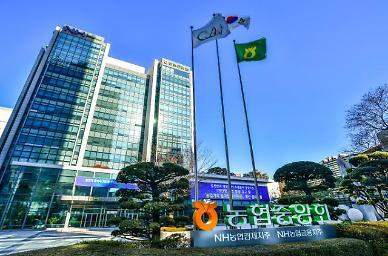 농협금융, 바젤Ⅲ 반영 신용리스크 시스템 구축 완료